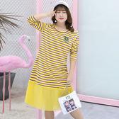 中大尺碼~簡單大方條紋長袖連衣裙(XL~4XL)