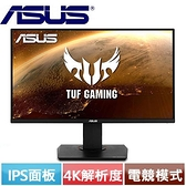 ASUS華碩 28型 TUF Gaming 4K HDR電競螢幕 VG289Q