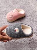 新年大促 牧童寶寶棉拖鞋1-3-8歲冬季防滑軟底男童嬰兒女童家居鞋兒童秋冬