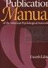 二手書R2YBv 1994年《Publication Manual 4e》