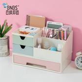 收納盒 多功能筆筒創意時尚學生小清新少女心桌面擺件文具化妝刷收納盒