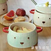 泡麵碗可愛陶瓷湯碗帶蓋卡通日式學生多功能大容量簡約時尚湯碗 KB8166【歐爸生活館】