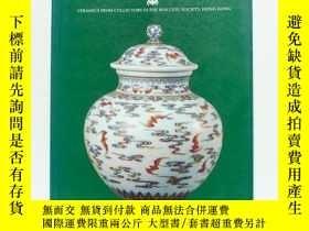 二手書博民逛書店1993年罕見敏求精舍藏瓷特展圖錄 彩瓷 JOINED COLO