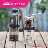 磨豆機HARIO新款便攜式磨豆機手動咖啡豆研磨機咖啡磨粉機摩可美家