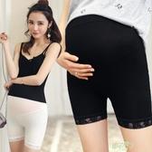 孕婦打底褲安全褲防走光百搭夏季薄款托腹大尺碼夏裝蕾絲短褲三分褲  快速出貨