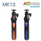 MeFOTO MK10 藍牙自拍迷你腳架...
