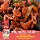 (即期商品) 韓國CJ 韓式料理醬(辣味)300g