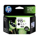 HP 915XL 原廠高印量黑色墨水匣 (3YM22AA) 適用 OJ Pro 8010/8012/8020/8022/8028/8026 AiO