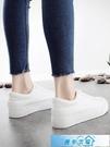 增高鞋 爆款厚底小白鞋女2020秋季皮面透氣鬆糕增高百搭學生夏季薄款板鞋 漫步雲端