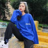 原宿風bf長袖t恤女外穿秋韓版寬鬆學生打底衫上衣服潮  潮流前線