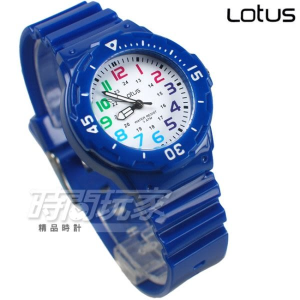 Lotus 時尚錶 日本機蕊 簡單數字活力潮流腕錶 數字錶 女錶/學生錶/兒童手錶/都適合 TP2108L-03深藍