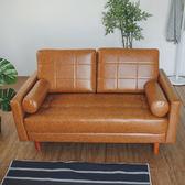 皮沙發 沙發 沙發椅 兩人沙發 【Y0449】克希亞皮質扶手雙人沙發 收納專科