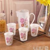 陶瓷杯子水壺套裝 冷涼水壺一壺四杯 茶壺家用客廳耐高溫冷水壺   良品鋪子