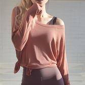 運動上衣健身服長袖跑步速干透氣t恤寬鬆網紅瑜伽罩衫大尺碼女