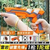 正版魔幻陀螺4 雙核聚能引擎套裝玩具 破雷先鋒S版 (附1槍1陀螺)