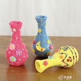 兒童diy立體雪花泥粘土花瓶材料 幼兒園手工珍珠泥制作粘貼畫玩具 伊芙莎