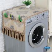 新年85折購 防塵罩洗衣機布藝蓋巾全自動滾筒式波輪洗衣機罩海爾鬆下美的洗衣機套