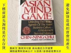 二手書博民逛書店the罕見asian mind gameY20850 Chin-ning Chu Scribner 出版19