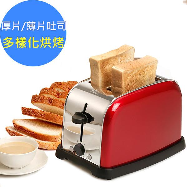 【鍋寶】厚片/薄片吐司不鏽鋼烤麵包機(OV-860-D)火紅經典款