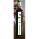 即期品 綠茵好醋 洛神花醋 530ml/瓶 (效期至2019.05.20) 售完為止