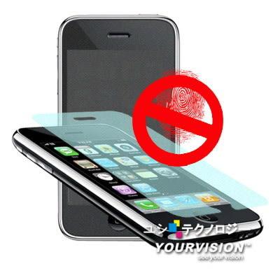 【采昇通訊】Apple iPhone 3GS防指紋螢幕保護貼/霧面貼