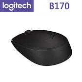 Logitech 羅技 B170 無線滑鼠 / 超小型2.4G接收器