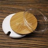 通用馬克杯蓋子 加厚水杯蓋竹蓋玻璃杯蓋大陶瓷茶杯蓋木蓋有孔環 陽光好物