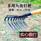 農用釘耙多功能手工鍛打摟草鬆土平地鋼扒鐵...