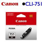 Canon CLI-751BK 原廠墨水匣 (黑)