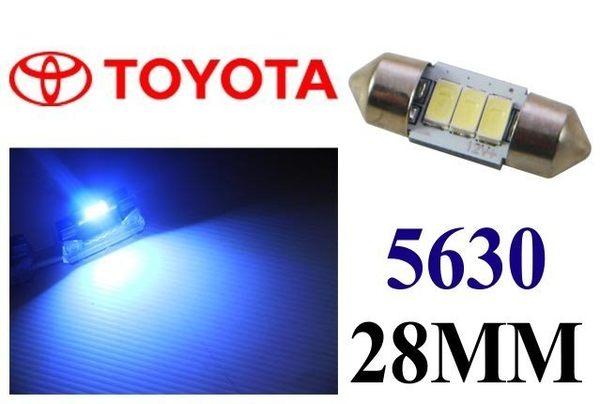 【吉特汽車百貨】5630 雙尖LED燈泡 室內燈 牌照燈 氣氛燈 ALTIS VIOS WISH CAMRY 40流明