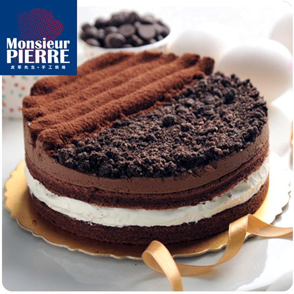 【名店直出-皮耶先生】皇家黑森林蛋糕(6吋/入)