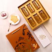 【亞大T8銀耳】人蔘紅棗6入白木耳露禮盒 (150ml*6瓶) 伴手禮節日禮品