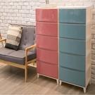 【風華五層櫃】免運 台灣製造 聯府 兩色可選 收納櫃 置物櫃 櫃子 衣櫃 抽屜櫃 KJ-505[百貨通]