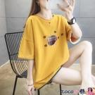 熱賣假兩件上衣 純棉T恤女裝短袖2021年新款半袖設計感小眾ins潮港風假兩件上衣夏 coco