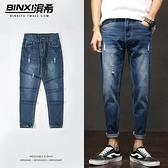 春季破洞牛仔褲男士修身寬鬆哈倫直筒褲新款九分韓版潮流小腳褲子「艾瑞斯居家生活」
