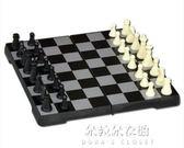 磁性國際象棋套裝折疊棋盤初學者成人兒童大號黑白色棋送西洋跳棋  朵拉朵衣櫥