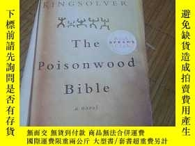 二手書博民逛書店the罕見poison wood bible(英文原版)Y163