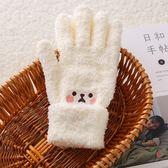 兒童手套 秋冬季韓版日系手套可觸屏甜美可愛卡通少女手套五指保暖手套學生 快樂母嬰