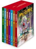 (二手書)2010納尼亞傳奇盒裝套書