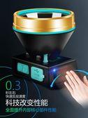 LED頭燈強光充電超亮頭戴式手電筒夜釣魚黃光夜釣防水礦燈3000米 全網最低價