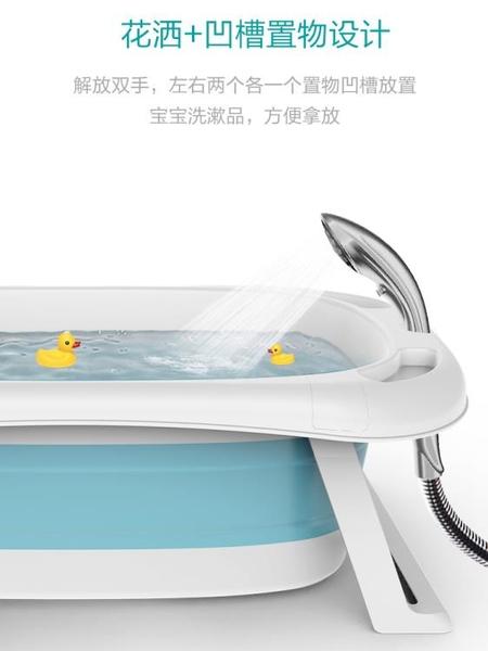 兒童澡盆 初生新生嬰兒兒洗澡盆可愛溫度計寶寶浴盆可折疊大號加寬防滑浴網 米家WJ
