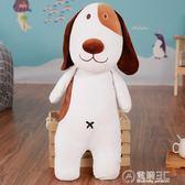 可愛狗狗柴犬抱枕毛絨長條枕頭抱著睡覺抱娃娃公仔女孩韓國搞怪 igo電購3C