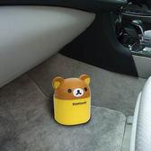 拉拉熊 車用垃圾桶 奶爸商城 滑蓋 503451