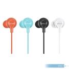 VIVO 原廠 HP2033 高品質繽紛入耳式 3.5mm耳機【全新盒裝】