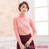 【RED HOUSE 蕾赫斯】交叉實虛線針織衫(粉色) 滿1111折211