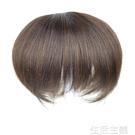 假髮片 真發補發片媽媽補發神器中老年頭頂補發逼真自然增多發量遮蓋白發 生活主義