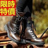 馬丁靴-真皮革別緻流行明星同款韓風男中筒靴4款63ac26[巴黎精品]