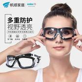 護目鏡 華信護目鏡防風沙透明防灰塵摩托車騎行打磨防塵防護眼鏡擋風鏡 情人節禮物