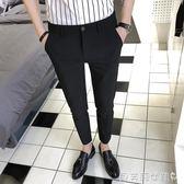 西裝褲褲子男精神社會小伙9九分小腳修身西裝褲韓版潮流 貝芙莉