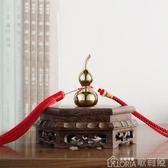 銅師傅好運銅葫蘆小號汽車家里鑰匙葫蘆掛件裝飾飾品擺件 歌莉婭